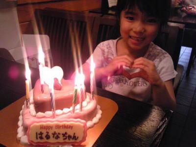 6歳の誕生日.jpg