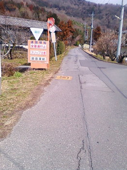 不動峠.jpg